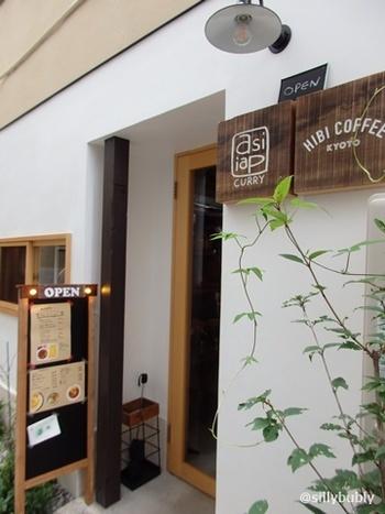 """""""河原町七条交差点""""の路地奥にある隠れ家カフェ&レストラン「HIBICOFFEE KYOTO+asipai」。 自家製焙煎の珈琲店「HIBICOFFEE KYOTO」と、鳥取の人気カレーハウス「asipai(アジパイ)」のコラボ店です。"""