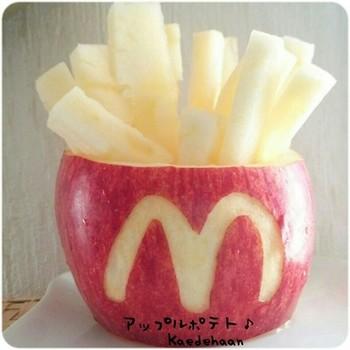 りんごを丸ごとポテトに見立てたユニークな飾り切り!おやつにこれを出せば、盛り上がること間違い無し♪