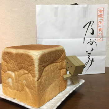 いかがでしたか?2013年に大阪で生まれ、日本の食パン10選に選ばれた、乃が美の高級「生」食パン。2016年には、パン・オブ・ザ・イヤー食パン部門の金賞にみごと輝きました! 現在では、関西の27店舗を中心に、北海道1店舗、東北6店舗、中部地方13店舗、中国地方8店舗、四国7店舗、九州12店舗、関東でも12店舗と展開し、人気のほどが伺えますね。 一度、召し上がってみませんか?