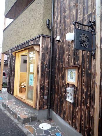 鎌倉長谷、大仏通りの一本裏手に位置する「輪心(わこ)」のバームクーヘンも、お土産にとってもおすすめなスイーツなんですよ。