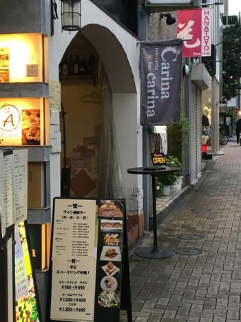 西麻布にあるイタリアンレストラン「カステリーナ」、神楽坂「ピアッティ カステリーナ」に続く3号店の「カリーナ カリーナ」。