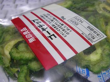 スナックなら、軽く食べられる野菜チップはいかが? 手軽に食べられるうえ、旅行中不足しがちな野菜も簡単に食べられますね♪