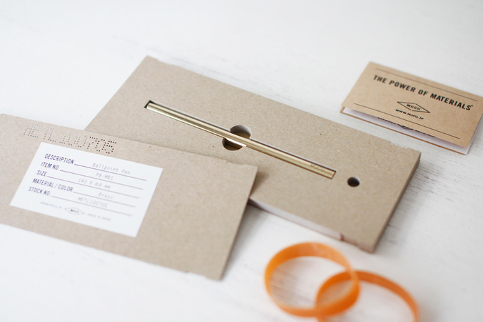 パッケージデザインもシンプルでおしゃれ。ギフトに最適ですね。