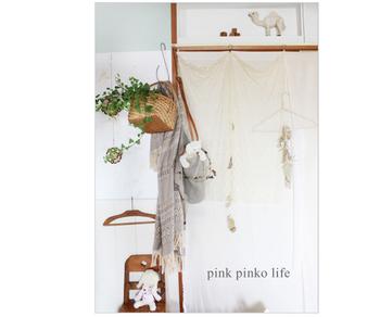 壁や押入れを傷つけることなく、賃貸マンションでも取り入れることのできる和室DIYです。