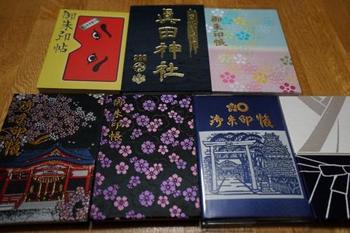 御朱印ブームのおかげか、最近は御朱印帳のデザインも可愛い素敵なものがたくさんあります。寺社で頒布している事が多いですが、老舗文具店や和雑貨メーカも販売しています。 揃えて持って歩くだけでも何だかウキウキしてしまいそうですね。