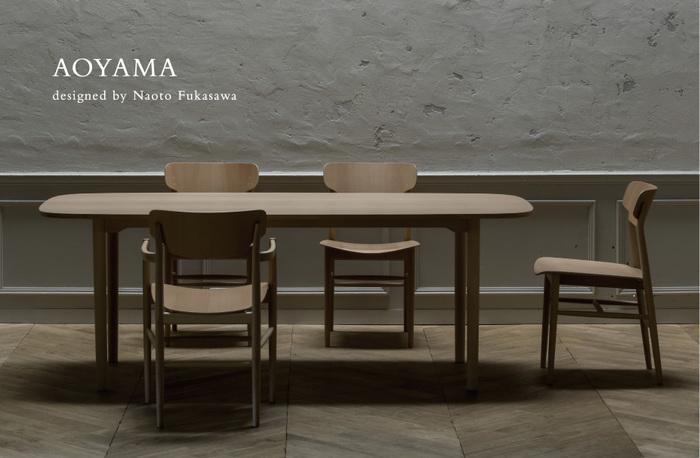 """インテリアショップACTUS(アクタス)とマルニ木工が共同でつくった""""AOYAMA""""のデザインも深澤直人さんが手がけています。"""
