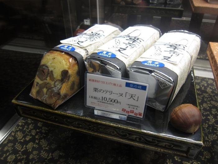 「足立音衛門」は、地元産の上質な丹波栗をたっぷりと使ったケーキが評判。中でも、高級菓子「栗のテリーヌ」は様々なメディアで取り上げられ、人気を博しています。【画像は、1本1万円の『栗テリーヌ』。栗テリーヌは各種あり。】