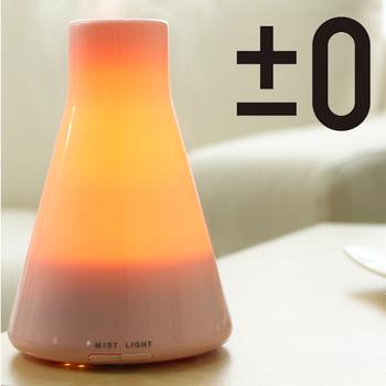 実験用の三角フラスコを思わせるアロマディフューザー。ほのかに出るアロマのミストとやわらかな灯りがリラックスタイムにぴったりです。寝室のベッドサイドに置きたいですね。