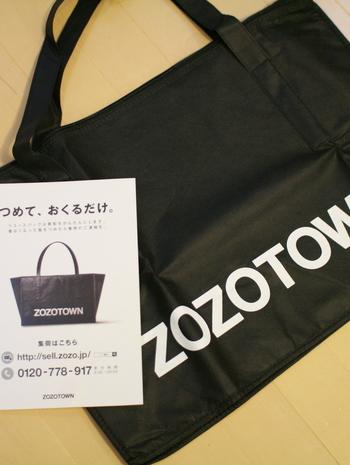 捨てることに抵抗がある場合は、買取サービスを利用するのもオススメです。例えば【ZOZOTOWN】では、専用のバッグにアイテムを詰めて送るだけで査定をしてもらえます。ブランド品を処分したい時にぴったりのサービスですよ☆