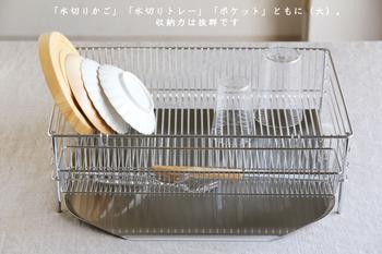大きいサイズのラパーゼなら、洗い物がたくさんあっても安心!食器も水切りカゴも長く使いたいですね。