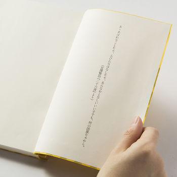 大好きなあの作品の和綴じノート見つかるかな?個人的には宮沢賢治シリーズを揃えたくなります。