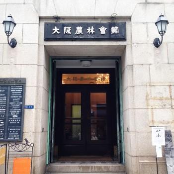 大阪市中央区にある雑居ビル「大阪農林会館」内のセレクトショップ、「strato」が出すオリジナルブランドが「maillot(マイヨ)」です。