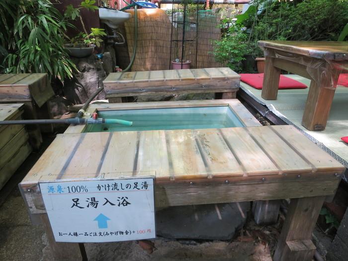 源泉は熱いのですが、源泉を冷ました水でちょうどいい温度にしてもらえます。
