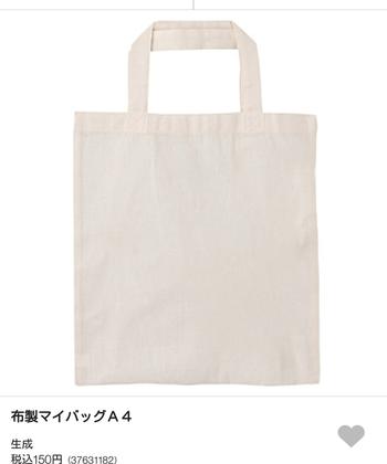 シンプルなトートバッグに描いたり、Tシャツに描いたり。アイデアをむくむく湧かせて、お気に入りの一枚をつくってみませんか?