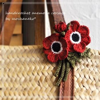 レース糸とコットン糸で編まれたお花のコサージュ。裏に付ける金具はクリップ型のものを選べば、ヘアアクセサリーとして楽しむこともできますよ。