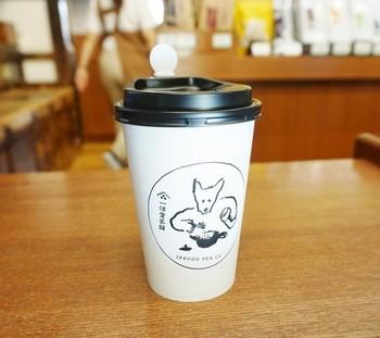 テイクアウト用のカップはこんなに可愛いデザイン♪遊び心が感じられますね。いつもコーヒーを差し入れている方へ、たまにはお茶の差し入れはいかが?