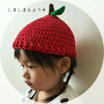 こちらはどんぐり帽ならぬ『りんご帽』! アレンジ自在ですね。