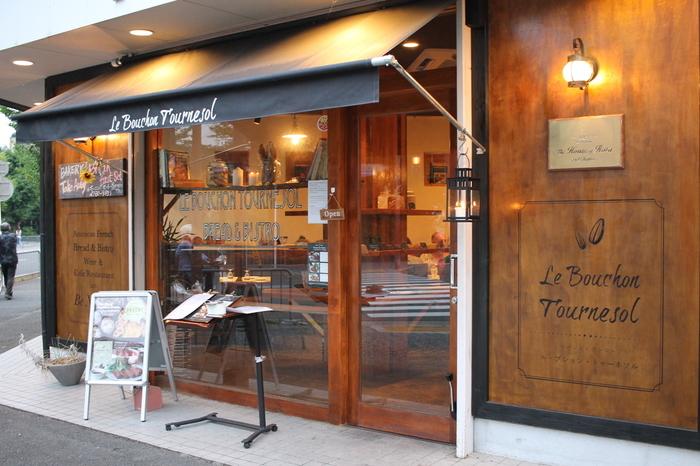 JR嵯峨嵐山駅近くの「ル ブション トゥーネソル」は、2016年1月開店のフレンチビストロ&ベーカリー。落ち着いた雰囲気ながらもカジュアルで入りやすいお店です。