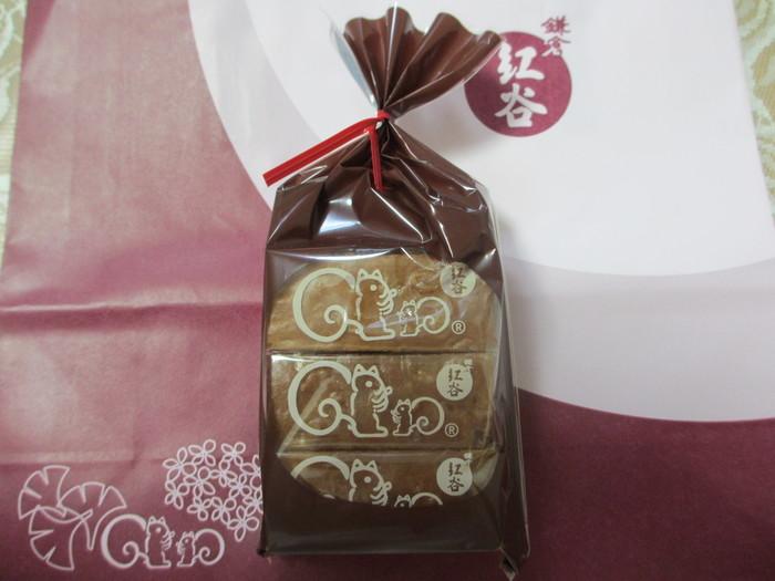 人にあげたくなる紅谷の美味しいお菓子は、「広がる縁-enishi-」というコンセプトの通り、お菓子を通して人と人とのご縁が広がり温かい気持ちが伝わっていくようなお菓子なんです。