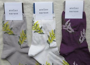 「飾らないのに存在感があって素敵」。そんな言葉がぴったりの、大人の女性のための服がそろう「atelier naruse(アトリエナルセ)」のソックス。ナチュラル派さんなら、きっとワクワクするような出会いがたくさんあるはずです!