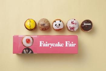 小さいカップケーキなので、みんなに配るお土産にぴったり。 どれにしようか、選んでもらう楽しみも!