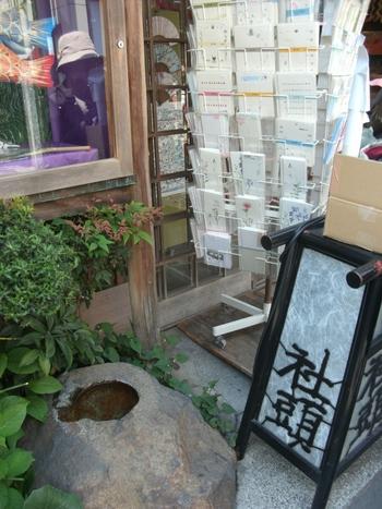 通販は行われていませんので、鎌倉へお越しの際は是非足を踏み入れてみて下さい。色とりどりの和紙に囲まれて、見ているだけでも楽しい時間を過ごせますよ。