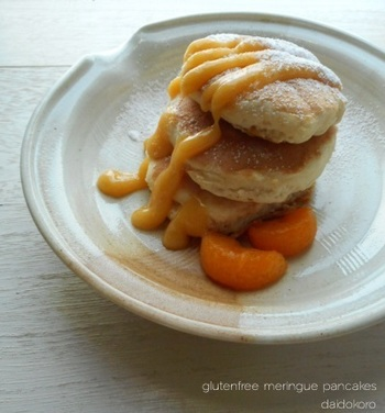 米粉のスフレパンケーキは、表面はサクッと、中はふわしゅわな軽さだそうです。卵白が余ったときなどに、ぜひ試してみたいですね。