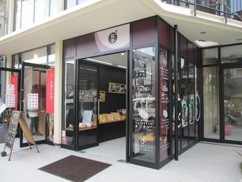 鎌倉の観光名所「鶴岡八幡宮」の前に紅谷本店があります。本店も含め鎌倉市に4店舗、他、横浜市金沢区に1店舗を展開。創業から60年以上たっても変わらない味を求めて、鎌倉市外からも多くのファンが訪れています。