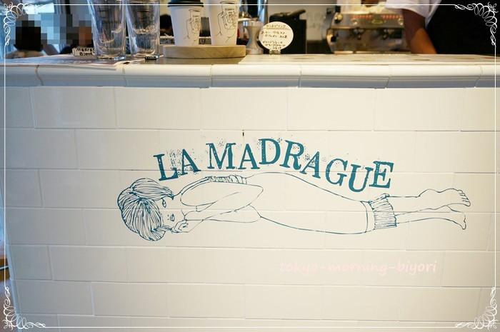 1階には、たまごサンドで有名な京都の純喫茶店「マドラグ」が東京初進出。