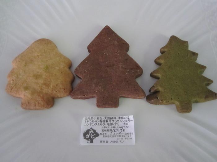 3色セットの「ヒマラヤ杉クッキー」が人気です。