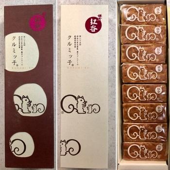 人気のためか、鎌倉市外でも購入できる店舗も増えています。