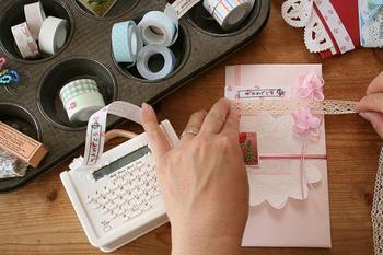 マスキングテープ、リボンやレースの紙を使って、とっても可愛らしい『お祝い袋』ができちゃいます。