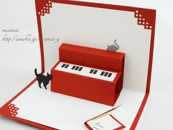 台紙を立て開きにしたらこんなかわいらしいピアノも作ることができます。