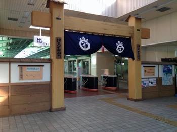 終着駅の伊豆急下田駅に降り立つと、坂本竜馬の石像があったり、関所のようなスポットがあったり、開放感溢れる演出がなされています。