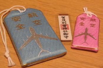 上賀茂神社の〈航空安全守り〉はお守りとしてはちょっと珍しいですよね。 旅行好きな方に贈ると喜ばれそう。 飛行機に乗る長旅にはぜひ持って行きたいです。