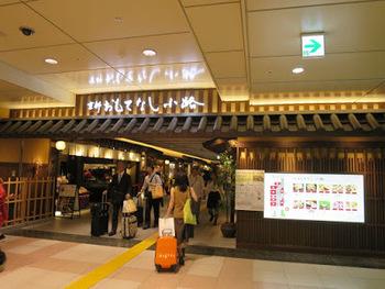 アスティロードで食事をするのなら「京都おもてなし小路」の飲食店がオススメ。イノダコーヒーや星乃珈琲等人気の飲食店が並んでいます。