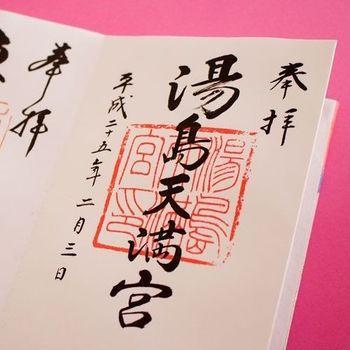「御朱印めぐり」がブームになり、寺社を参拝する女子も増えてきました。 参拝した証としていただける御宝印と書。手書きで1枚1枚書かれるので、1つとして同じものはありません。 お気に入りの御朱印帳で、大切に集めてみませんか?