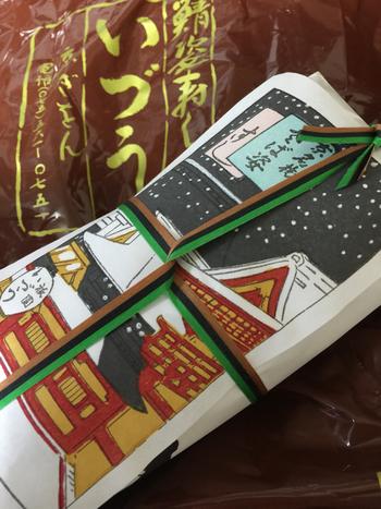 """""""京老舗の味「京お弁当」""""  京老舗の味「京お弁当」は、京都老舗名店弁当のセレクトショップ。名店のお弁当を旅のお伴にすれば、長距離も何のその。出張族の方も、美味しいお弁当を頂けば、旅の疲れも吹き飛びます。  【画像は、●京都祇園新地の有名店「いづう」の鯖姿寿司。老舗の味わいをぜひここで。】"""