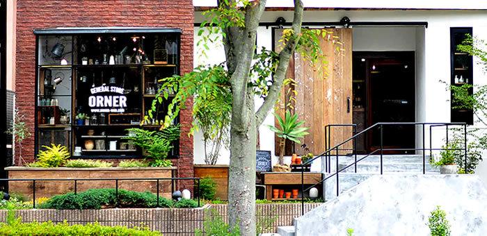 京都の八幡市にある「オルネ」はナチュラル雑貨を多く取り扱っており、暮らしを楽しむ雑貨を低価格で購入することができます。園芸用品はもちろん、生活雑貨など、素敵なアイテムがいっぱい♪