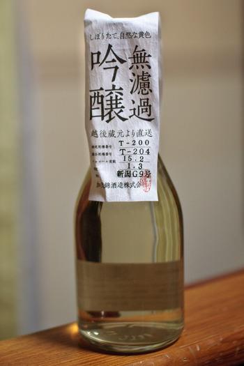 あくまでドリンクとしていただくので、料理酒で作るのはNG! 日本酒ならどんな銘柄のものを選んでもOKですが、温めることでぐっとおいしくなる純米酒がおすすめです。