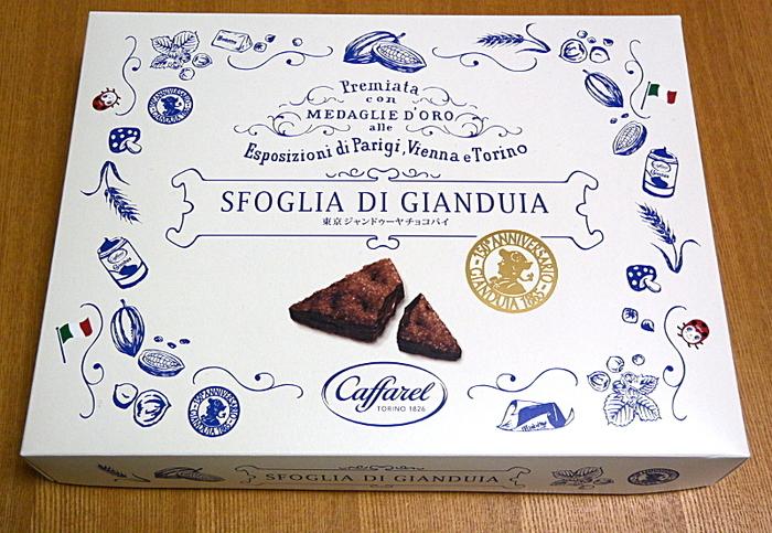 """150年以上の歴史を持つ""""ジャンドゥーヤ""""チョコレートを使った「東京ジャンドゥーヤチョコパイ」は、グランスタ店だけの限定販売。年間100万個を売り上げる人気商品です。"""