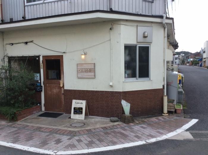 のんびりした雰囲気漂う、松江市のカフェ「くじら軒」。松江城の観光ついでに訪れたい北欧風カフェです。