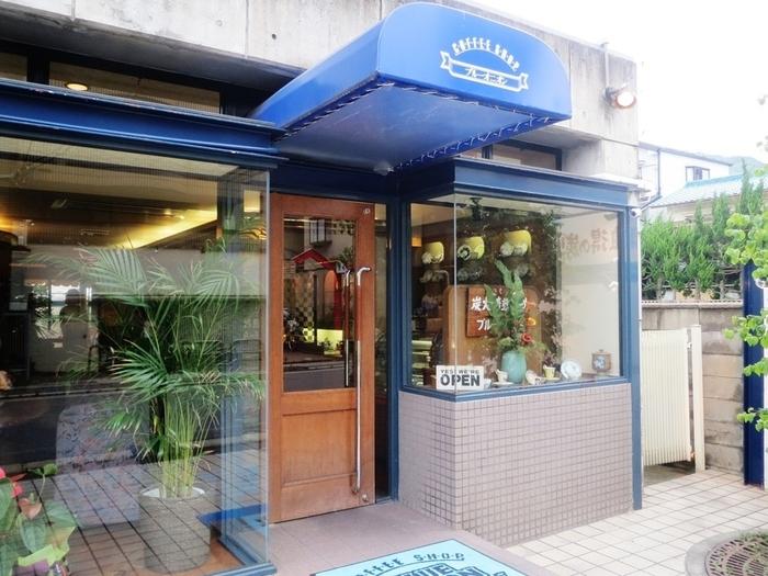 「梅宮大社」へ阪急嵐山線を利用して行くのなら、松尾大社駅近くにある「ブルーオニオン」はお勧め。地元に根付いた老舗の喫茶店です。