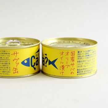 「Ça va?」は、その「東の食の会」によってプロデュースされました。  復興支援の思いが詰まった、特別な缶詰なのです。