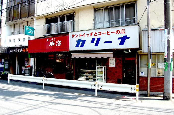 こちらは、「昔ながら」という言葉がぴったりのサンドイッチが食べられるお店。レトロ感溢れる看板と、ショーケースにずらっとならんだサンドイッチに心躍ります。