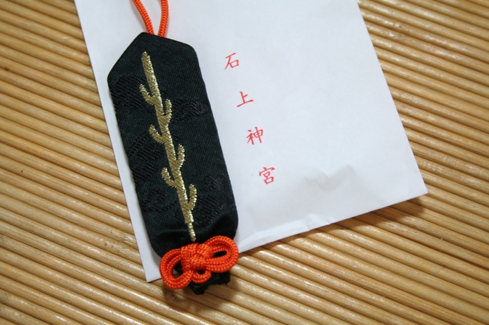 石神神宮には、日本書紀に「4世紀頃、百済の国から倭に献上した」と記述されている七支刀(しちしとう)があります。一般公開はされていませんが、七支刀の刺繍を施された御守りなどが売られており、お土産としておすすめです。