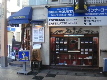 一見するとレトロな印象の少ない店構えですが、逆にアメリカンな雰囲気もいいですね。