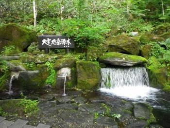 北海道にあるクラフトの町。「東川町」の魅力的なお店と自然に会いに行こう!