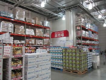 コストコホールセールのメリット  ・業務用、再販用で利用する場合も、少量からの購入ができるので、在庫を抱えすぎることなく新商品を売り出せます。 ・年中無休 ・表示価格以外に手数料等はかからない ・オフィス備品も再販用商品も一ヵ所で購入できる ・家庭用商品も卸売価格で購入できる