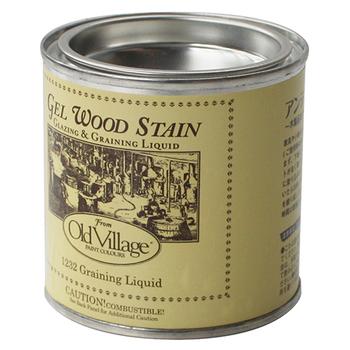 """こちらは、塗るとアンティーク風に色づく茶色の油性塗料『ウッドステイン』です。別名""""アンティークリキッド""""とも呼ばれています。刷毛かスポンジ、もしくは古布で薄くまんべんなく全体に塗り込んでいくのが基本です。"""